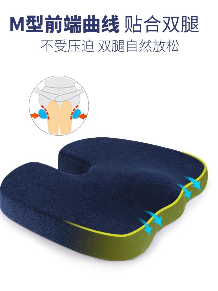 知梦人防前列腺男士U型垫办公室尾椎减压车用尾椎尾骨骨折坐垫女