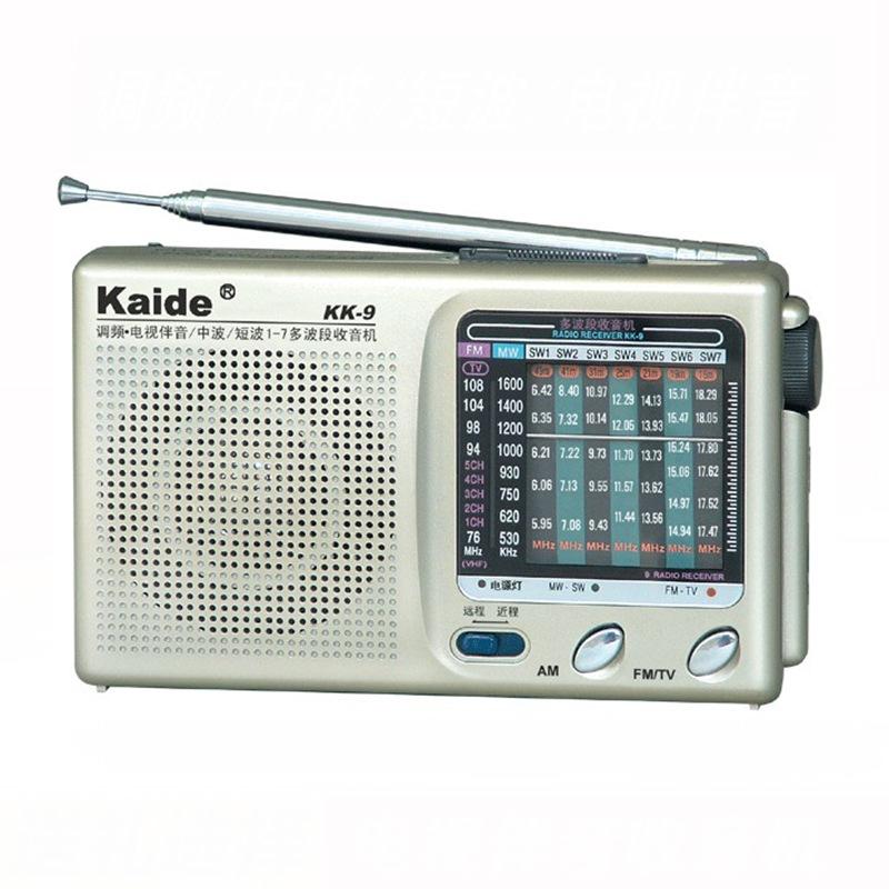 四六级听力校园广播 收音机 kk9 凯迪 半导体收音机 9 KK 凯迪 Kaide