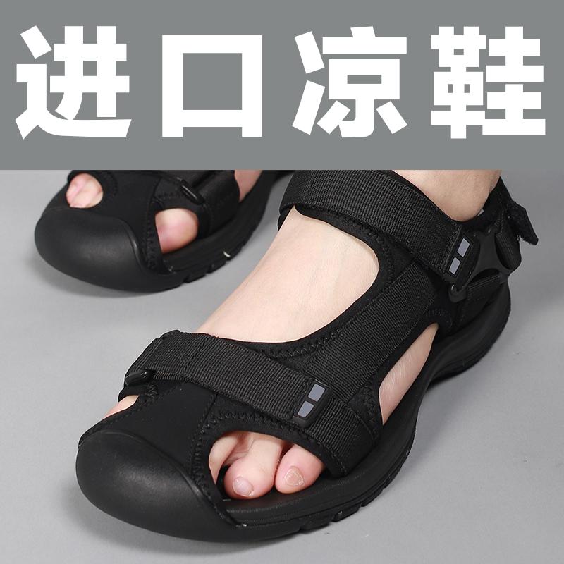 越南包头凉鞋男潮流运动中年防滑夏季新款橡胶登山休闲户外沙滩鞋