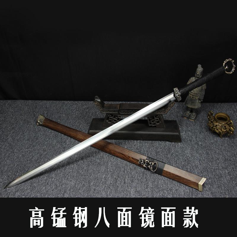 正品宝剑唐剑一体手柄硬剑特价包邮八面锰钢花纹钢刀剑汉剑未开刃