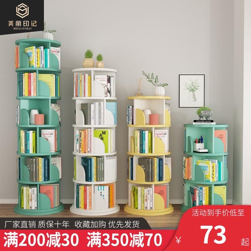 旋转书架落地360度简约儿童宝宝收纳绘本置物架家用简易学生书柜