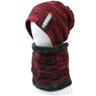 冬季韩版针织加绒保暖骑车防风套帽