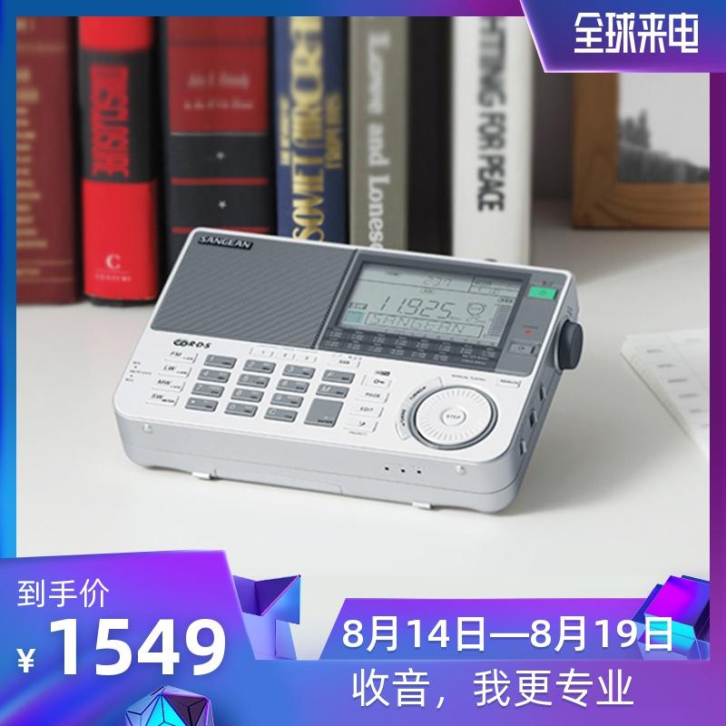 SANGEAN/山進ATS-909X 全波段行動式短波收音機訊號強戶外小音箱新款進口半導體隨身充電式調頻多功能廣播