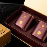 Qing plot in Yingde black tea authentic British Red Nine black tea gift box gift boxes