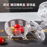 European transparent glass cup dried coffee pot snack square sugar bowl covered storage tank storage box creative household