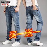 Spring loose pants straight jeans male male Korean trend of men's Tide brand denim trousers male trousers wild