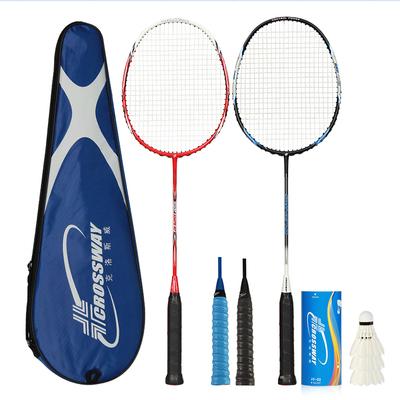 【克洛斯威】全碳素羽毛球拍2支装送2球