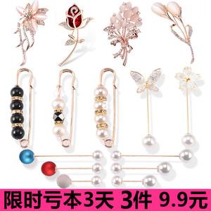 韩国珍珠胸针高档别针开衫可爱西装胸花女丝巾扣简约创意百搭配饰