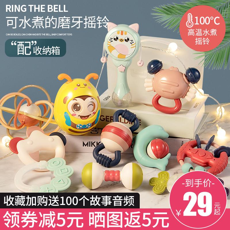 新生婴儿玩具初生手抓摇铃可咬益智早教6个月以上0一1岁3宝宝抓握