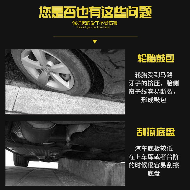 斜坡垫马路牙子减速带橡胶路沿坡汽车上坡爬坡垫阶梯三角垫台阶板