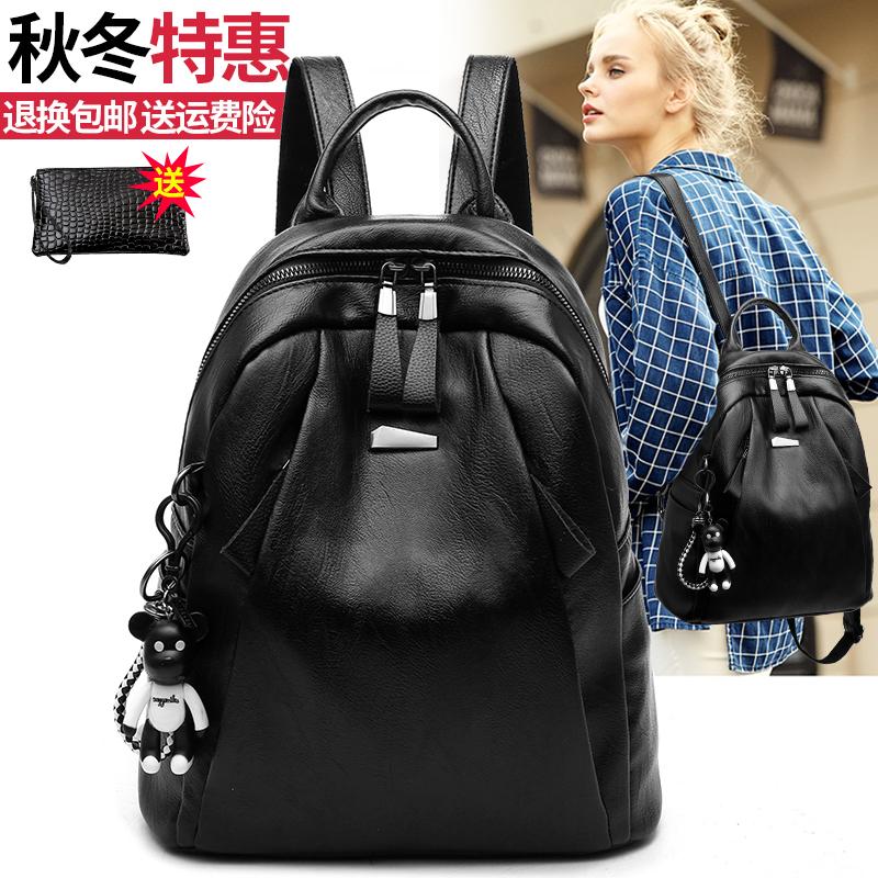 夏季双肩包女2019新款韩版潮时尚百搭书包PU软皮学生女士小背包包