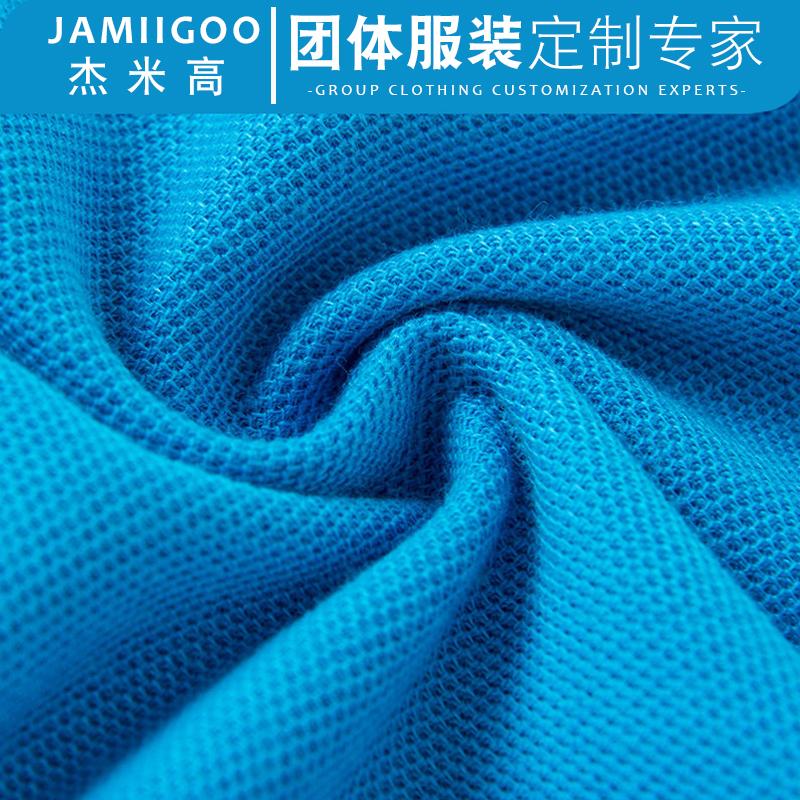 定制t恤长袖polo衫diy衣服定做班服文化广告衫订制企业工作服logo