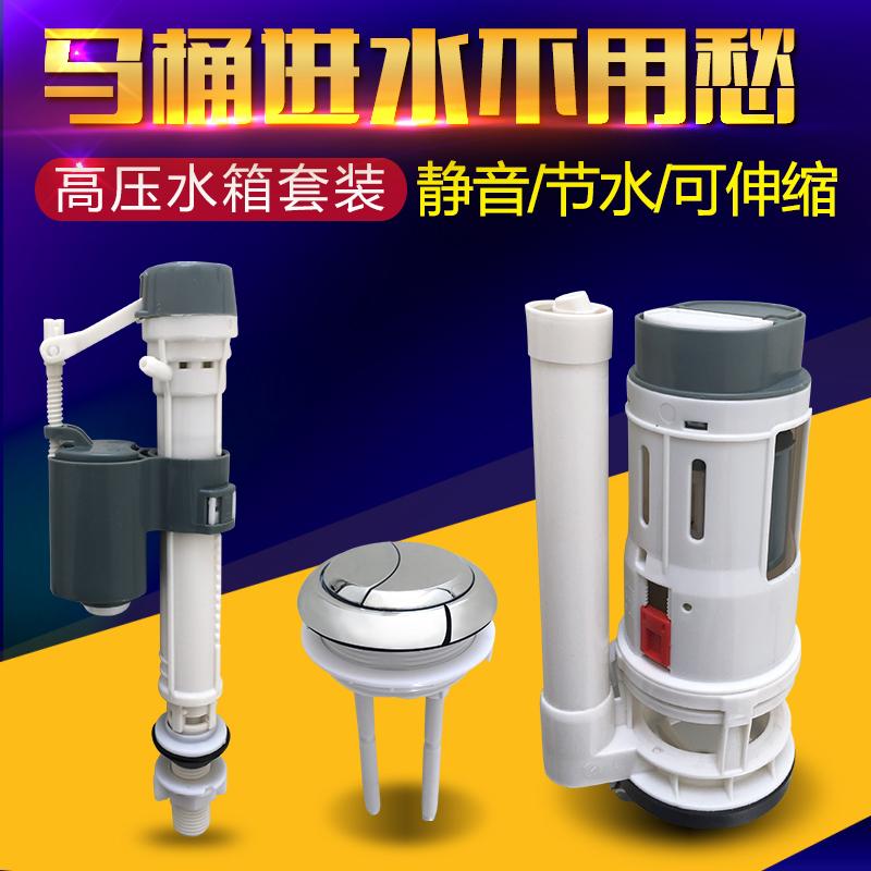 老式马桶通用水箱抽水水件座便器浮球配件进水器 马桶配件进水阀