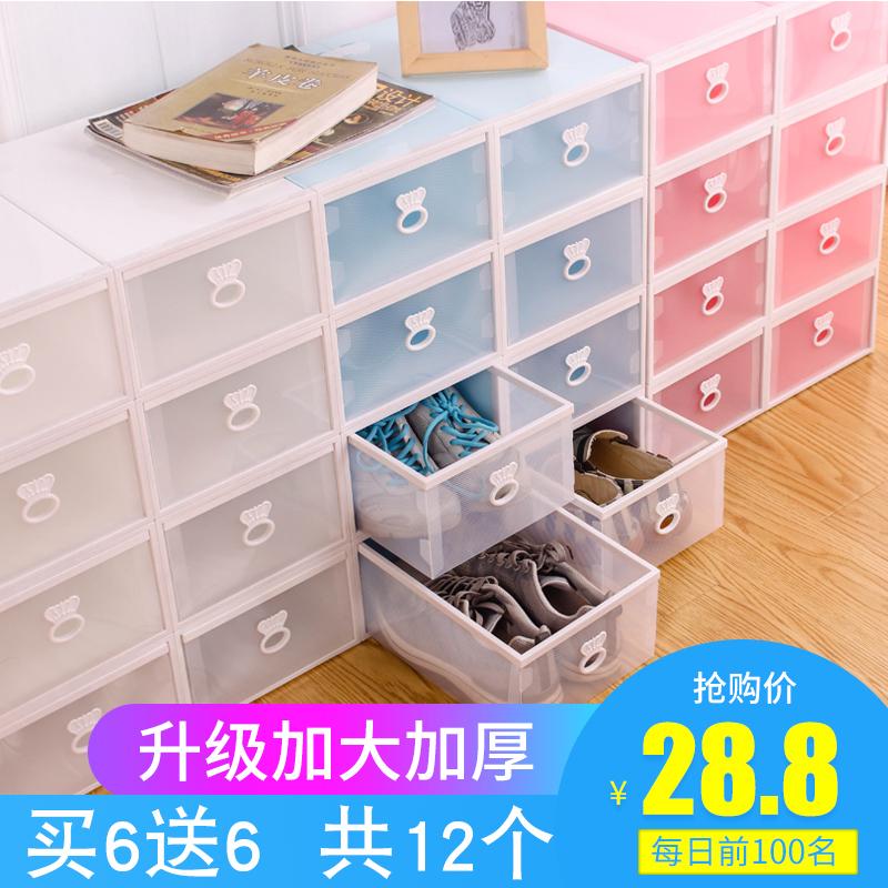 鞋盒收纳盒透明抽屉式鞋子鞋柜收纳架非神器家用组装宿舍多层鞋架
