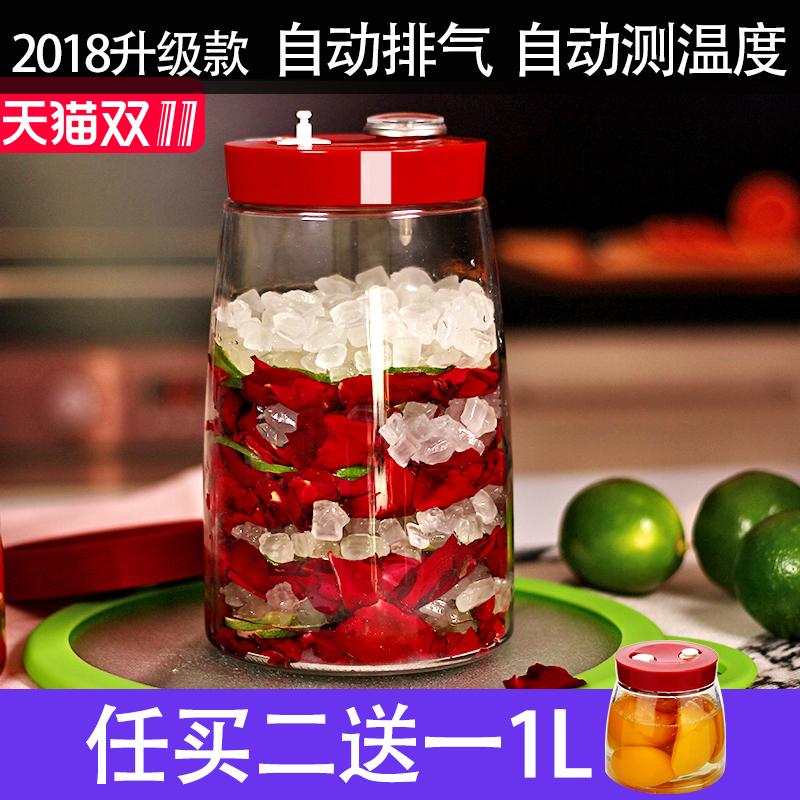 水果酵素桶孝素桶发酵桶酿酒泡酒玻璃瓶泡菜坛子储物密封罐家用