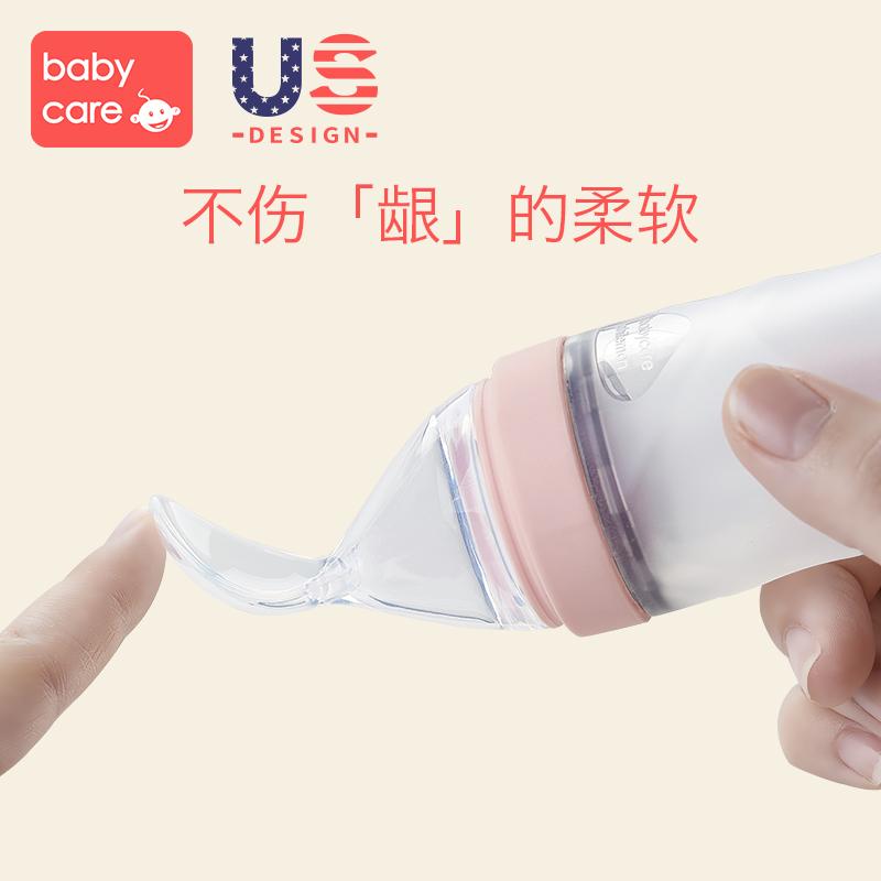 babycare米糊勺子奶瓶婴儿辅食硅胶挤压式米粉喂养喂食器宝宝餐具