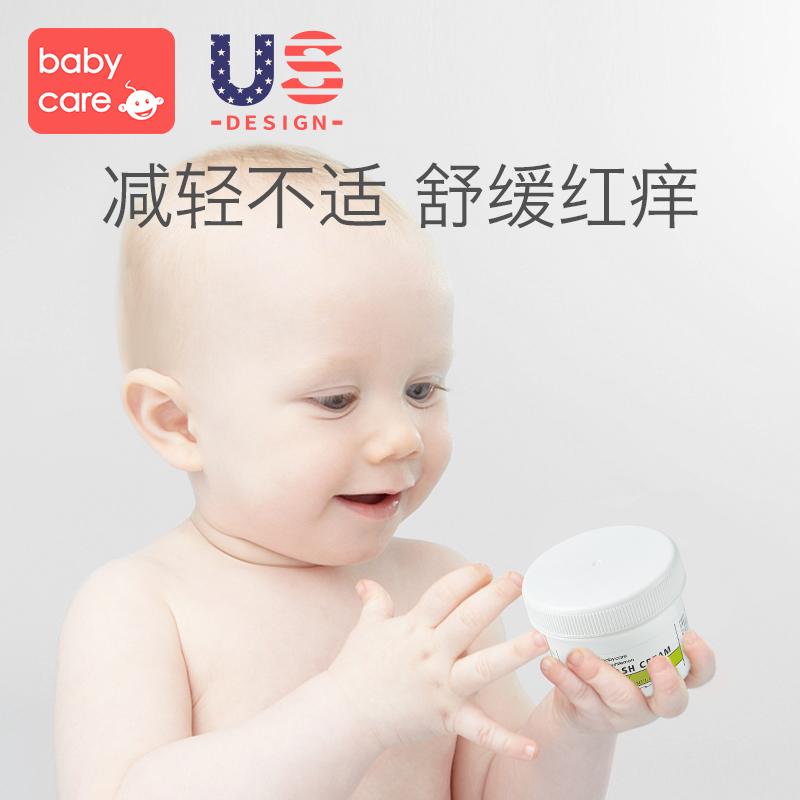 3日10点:babycare 婴儿护臀霜 46g *2件 58.5元包邮(合29.25元/件)