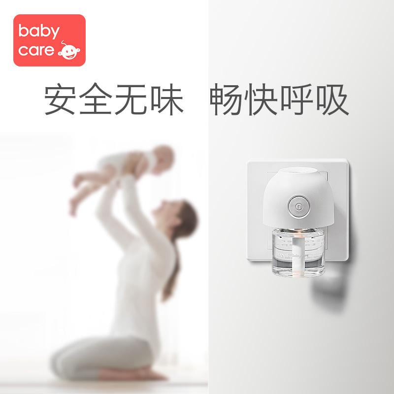 babycare 婴儿蚊香液 2液+1器