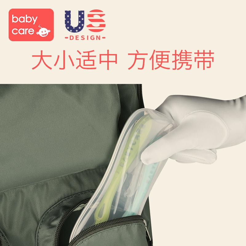 babycare宝宝硅胶勺婴儿勺子餐具新生儿喂水软头勺儿童辅食碗勺