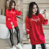 Pregnant women's autumn and winter clothing 2019 new Korean version of the coat in the long section of the pregnant women sweater plus velvet thick winter tide mom jacket