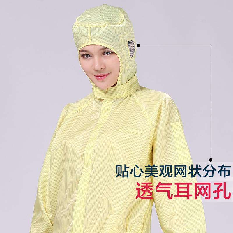 防靜電無塵服連體服無塵衣防護服噴漆防塵服連體帶帽工作服靜電衣
