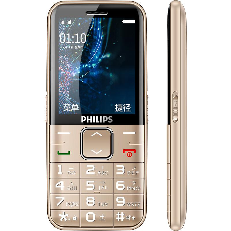 老年手机大屏大字大声直板按键学生双卡双待 飞利浦  Philips E186A