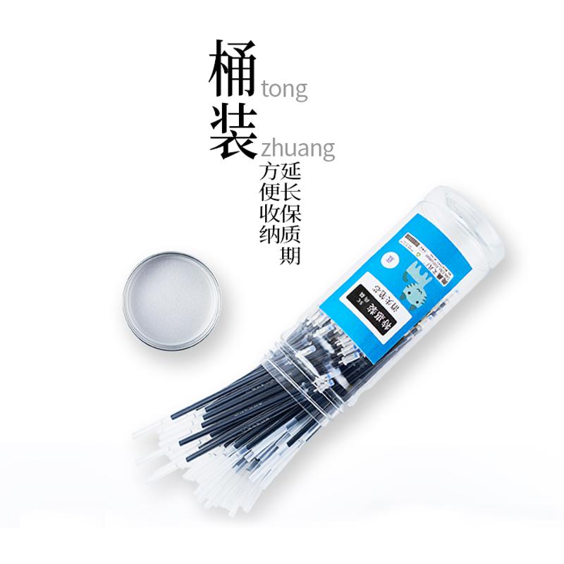 自动消失笔芯儿童成人学生练字笔消失笔可消失魔法练字专用消字笔