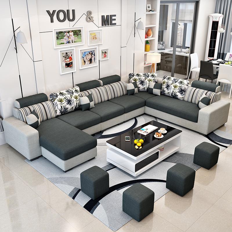 简约现代布艺沙发大小户型客厅家具整装组合 可拆洗U型套装布沙发