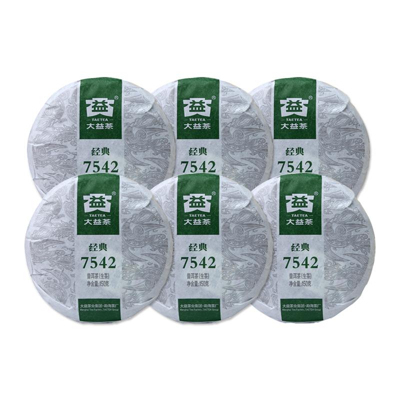 勐海茶厂 饼 6 克 150 生茶 7542 经典 批 1701 年 2017 大益普洱茶