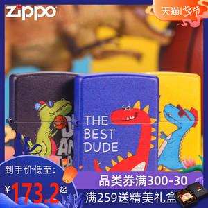 zippo芝宝打火机卡通恐龙原装正版 防风zppo限量版可爱送男友煤油
