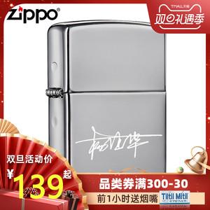 zippo打火機正版 芝寶美國原裝正品 黑冰鏡面 防風專柜刻字打火機