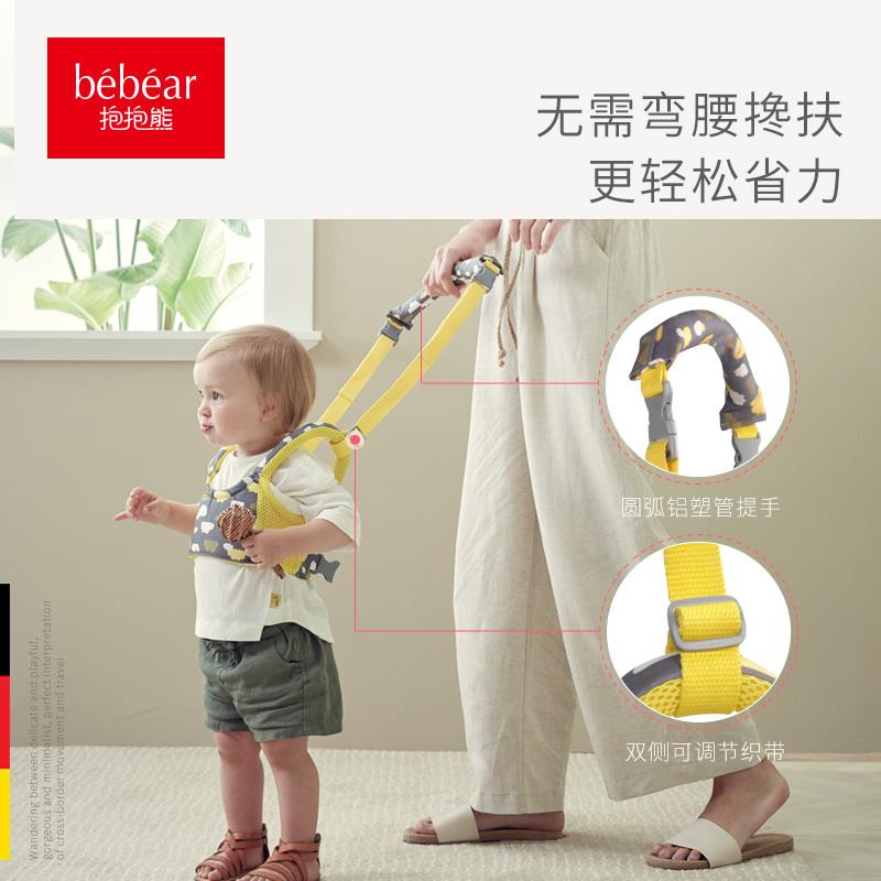 抱抱熊学步带夏季宝宝透气 婴儿学走路幼儿牵引带防勒学行带小孩
