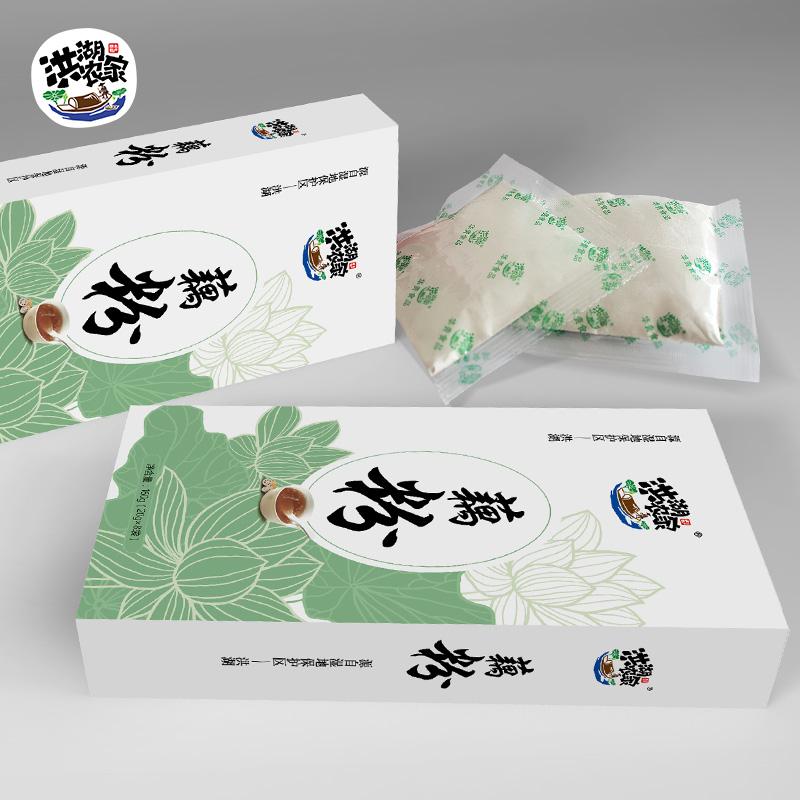 洪湖农家藕粉湖北特产纯莲藕粉羹手工营养早餐粉原味无糖2盒320g