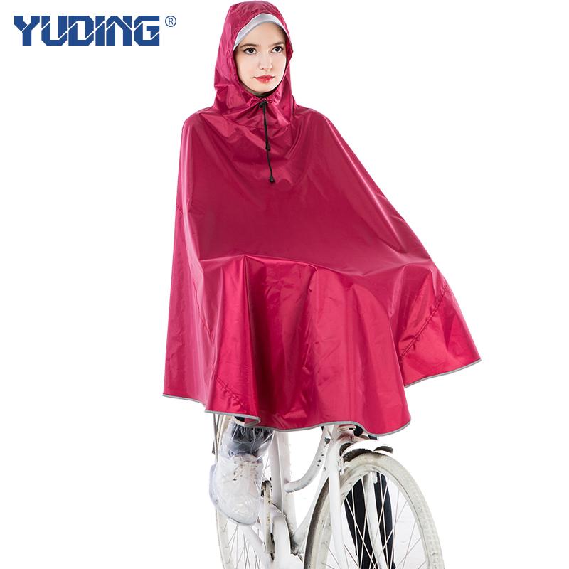 自行车雨披成人加大加厚男女骑行透明大帽檐学生单人雨衣