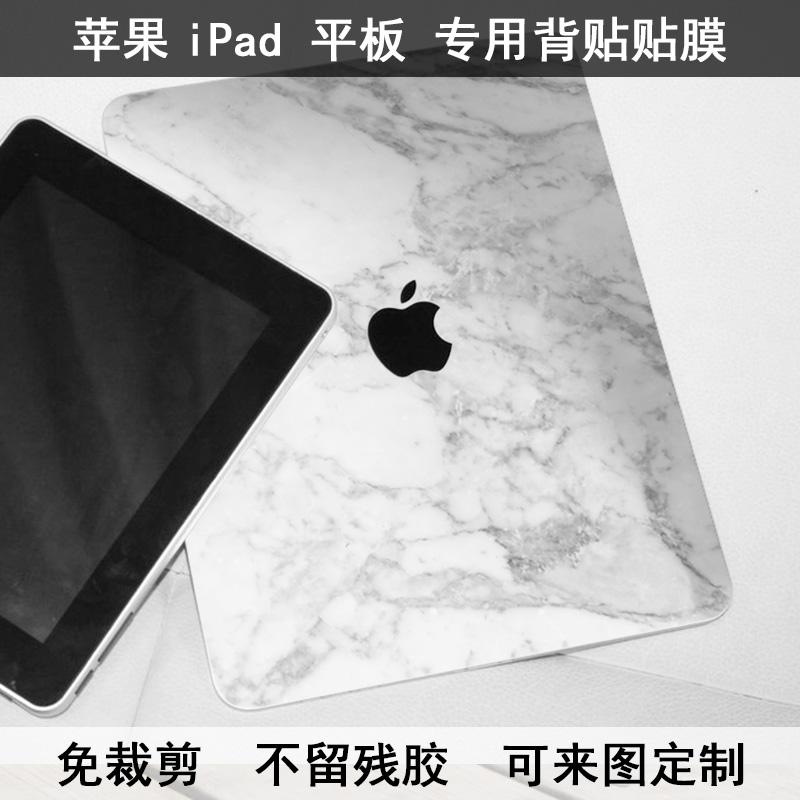 蘋果平板iPad背膜iPad2 iPad3 iPad4背貼保護膜Mini Air 1/2新款Pro 12.9寸10.5寸9.7寸後蓋創意個性炫彩貼紙