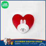 LINE FRIENDS Brown Bear Heart-shaped Pillow Anime Cartoon Cute Couple Pillow Doll Gift