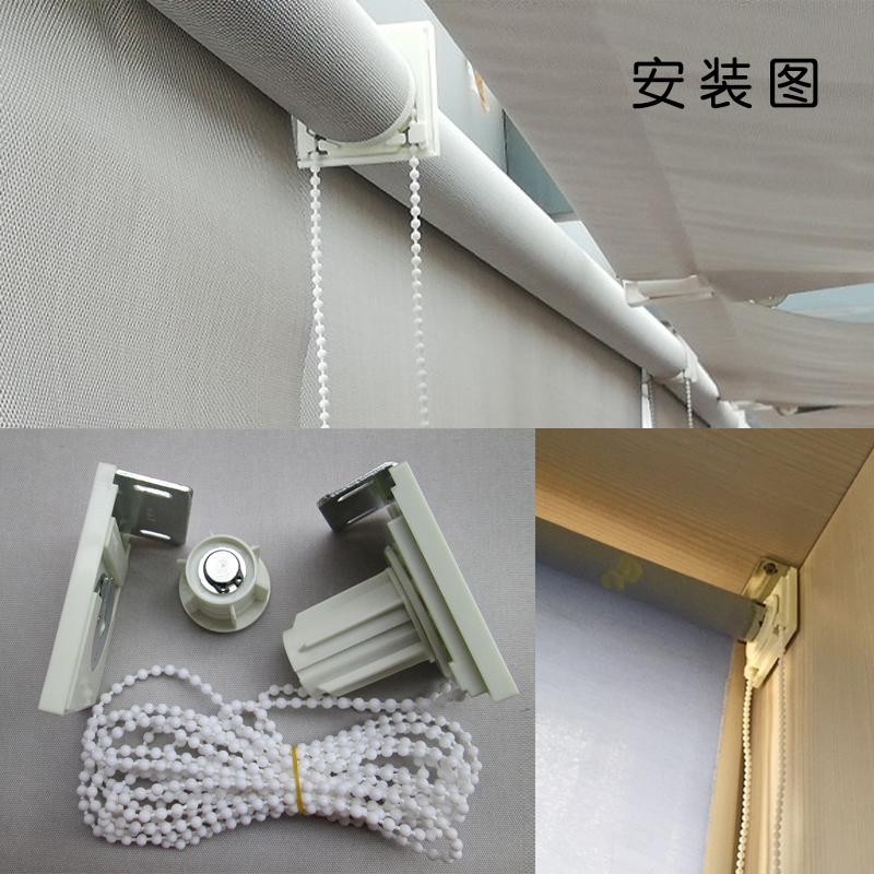 卷帘零配件支架拉姆斯办公室升降窗帘拉绳密珠安装码头卷轴控制器