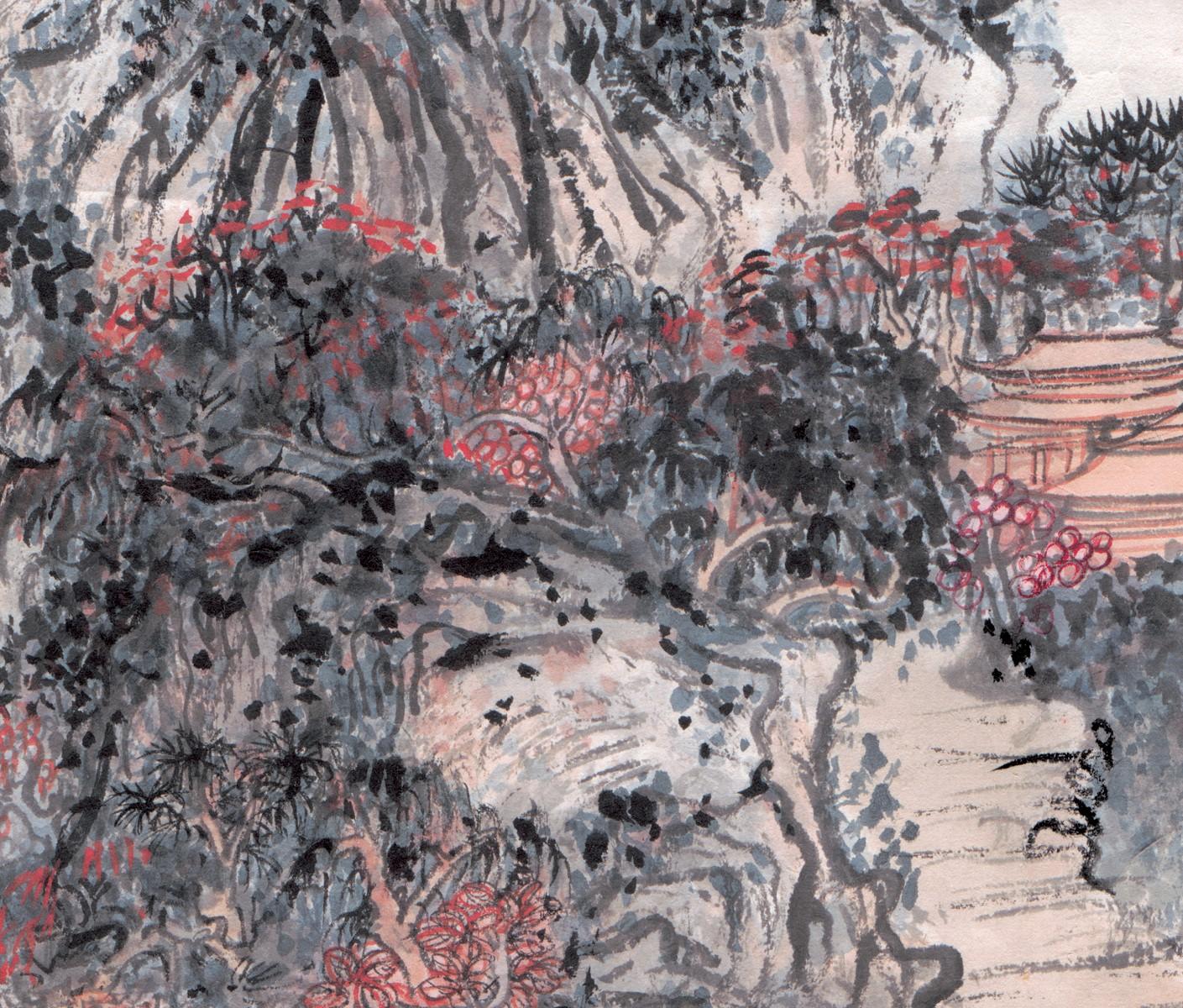 陆俨少秋山行旅 国画名家字画装饰画芯 画心宣纸高清微喷打印复制