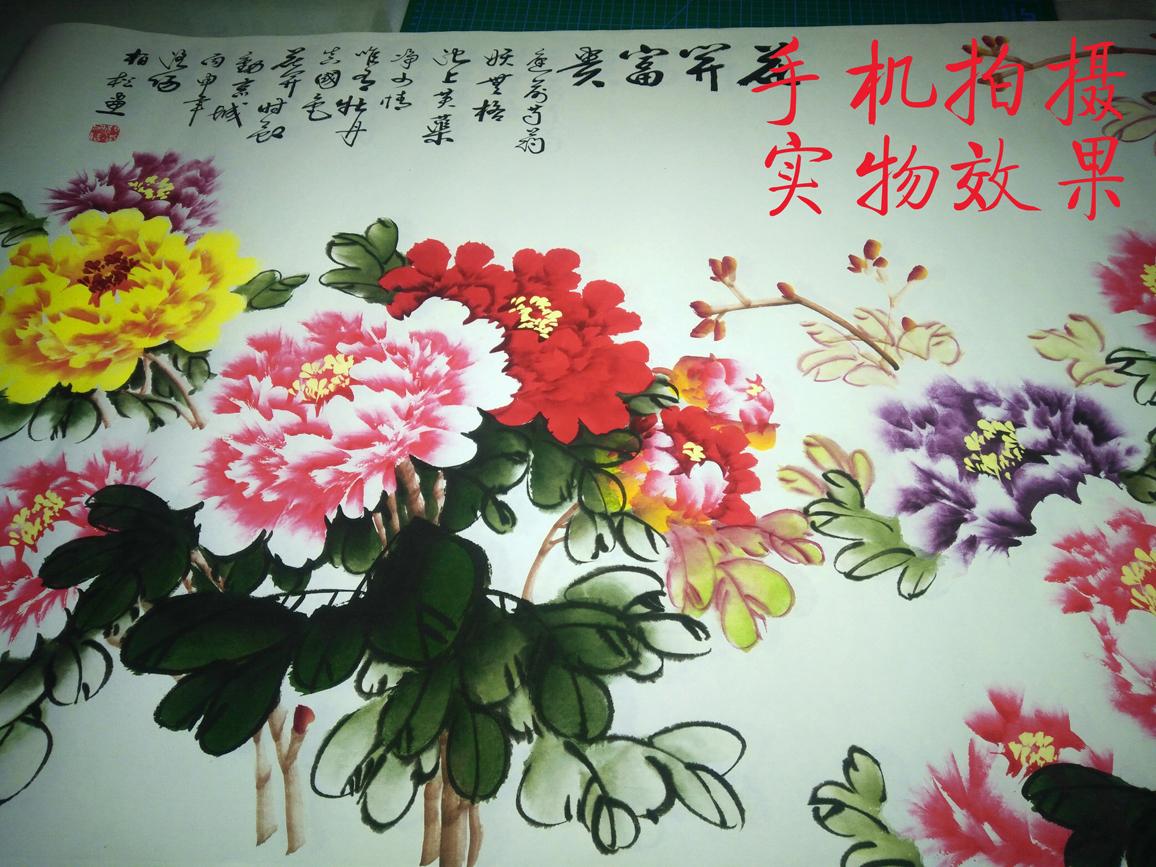 国画招财风水花开富贵牡丹图 画心办公客厅装饰 画芯高清宣纸微喷