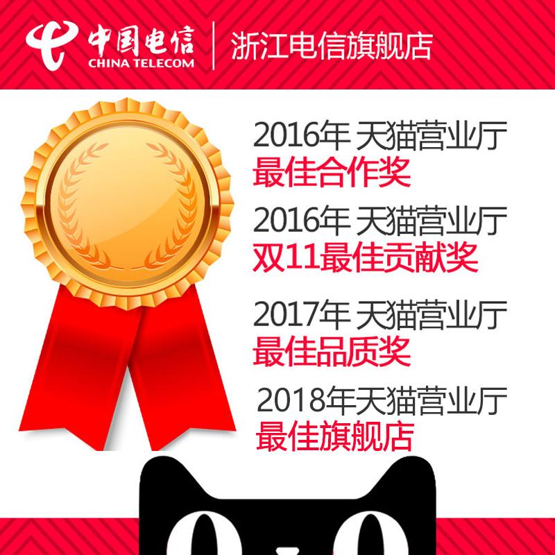 中国电信浙江电信日租卡纯流量套餐 全国大王卡电话上网4G手机卡
