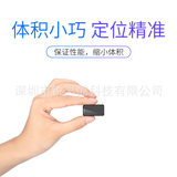 Micro GPS Locator Line Vehicle Recorder Small Chasing Tracer Anti-lost Remote Recording Chasing Z Follower with z Trace