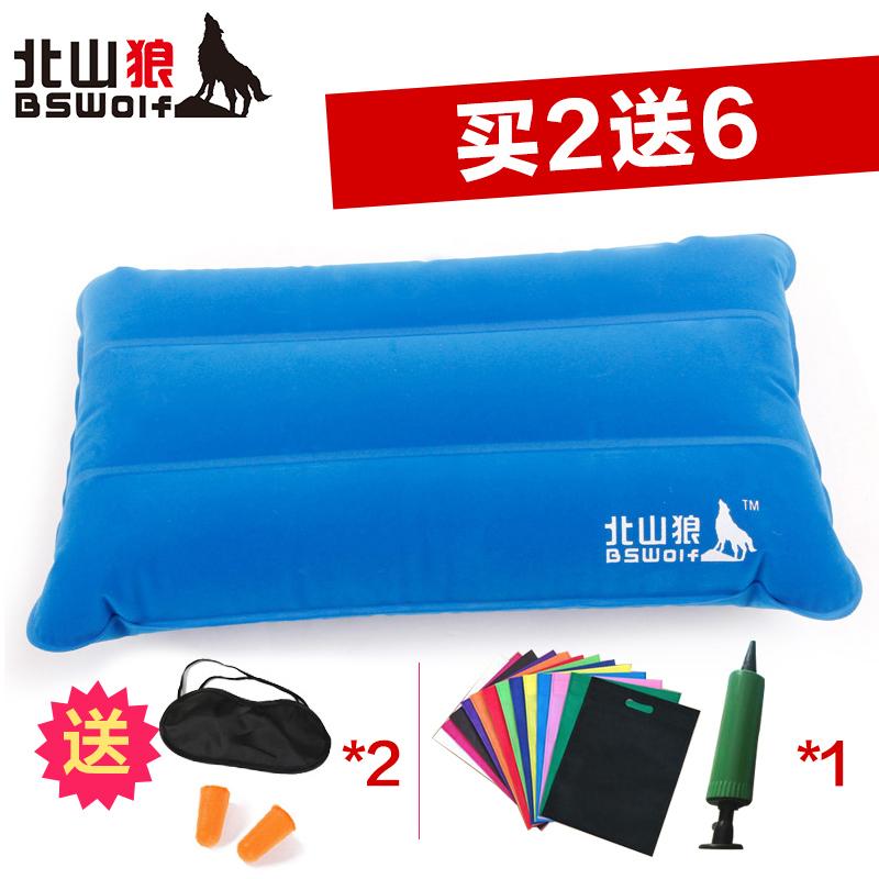 北山狼戶外充氣枕頭旅遊旅行靠枕睡枕植絨吹氣護頸舒適枕頭特價