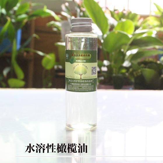 diy手工皁護膚原料材料水溶性橄欖油100ML絲滑保溼包郵