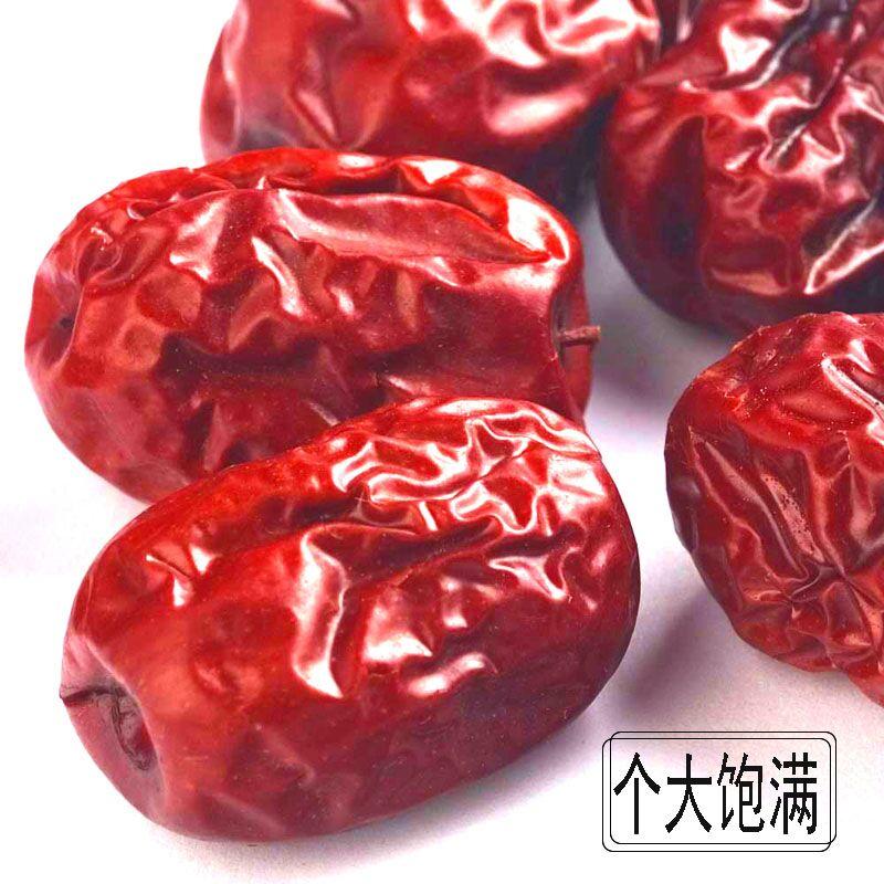 2018年新枣 新红枣山西特产临县黄河滩枣干枣枣子红枣八斤包邮