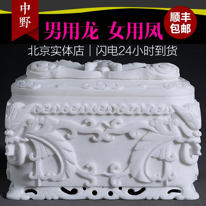 中野玉石骨灰盒汉白玉整石雕刻虎头龙凤男女寿盒包邮棺材殡葬用品
