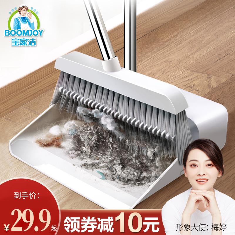 扫把簸箕套装家用折叠扫帚撮箕组合软毛扫地神器扫不粘头发垃圾铲