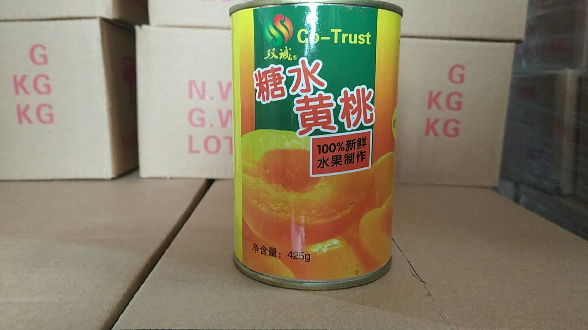砀山对开糖水黄桃罐头双诚新鲜水果整箱12罐425克/罐多省包邮特价