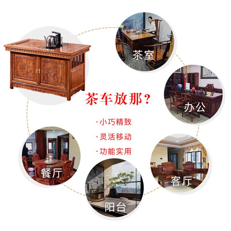 花梨木移动小茶桌椅组合实木功夫茶台茶车简约家具红木阳台小茶几