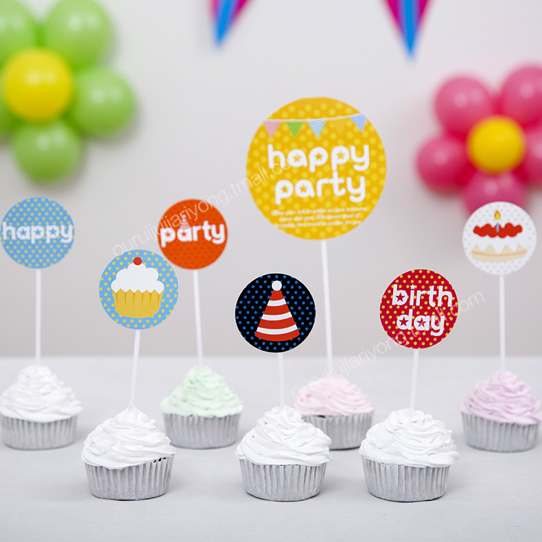 甜点插牌蛋糕签插签生日派对装饰用品宝宝周岁百天结婚婚庆布置
