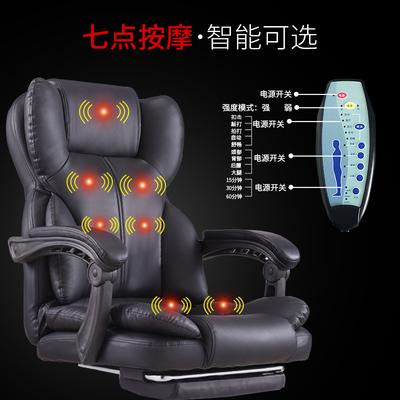 艺无止老板椅子家用办公椅电脑椅可躺旋转升降按摩座椅商务办工椅